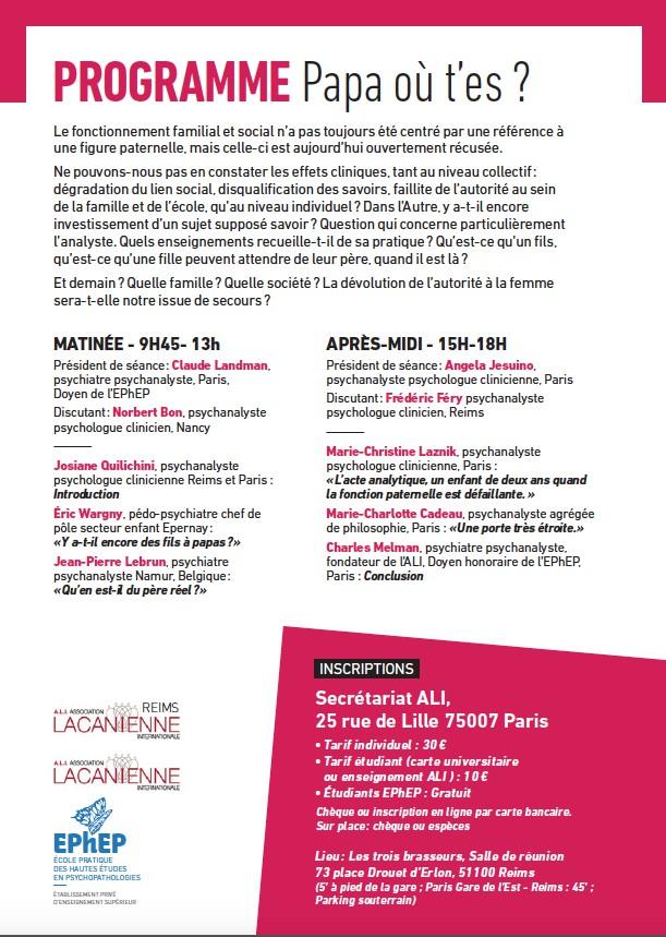 2019_1116_Journée ALI-Reims_ALI_EPhEP_2.jpg